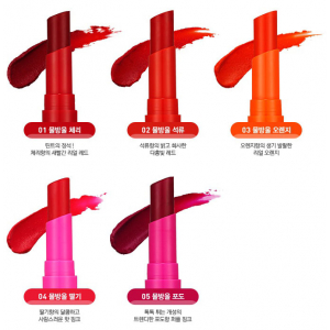 Holika Holika - Тинт для губ Water Drop Tint Bar - тон 04
